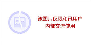 战略合作伙伴协议书_慧聪网与青烽在沪签订战略合作伙伴协议慧聪